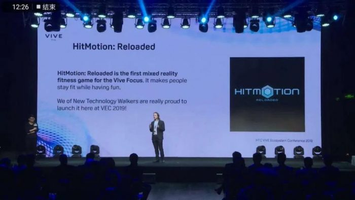 hitmotion reloaded launch vec